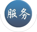 service_button1.png